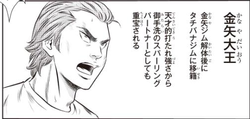 f:id:manga-diary:20200923222453p:plain