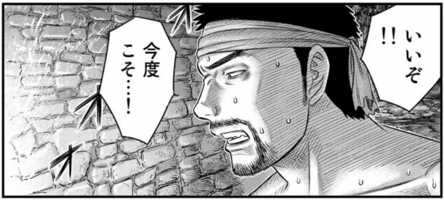 f:id:manga-diary:20200925171902p:plain