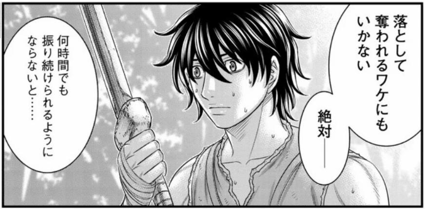 f:id:manga-diary:20200925172330p:plain
