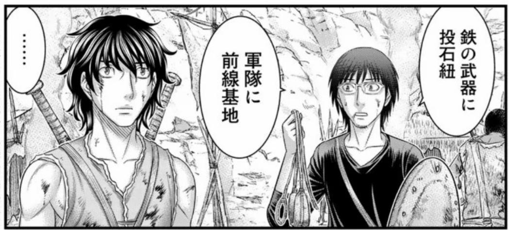 f:id:manga-diary:20201025193027p:plain