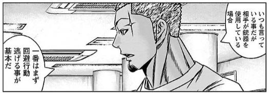 f:id:manga-diary:20201130181315p:plain