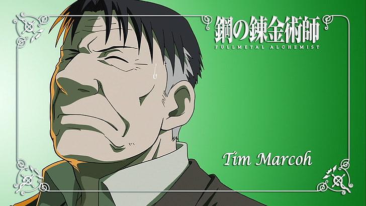 f:id:manga-diary:20201203123608j:plain