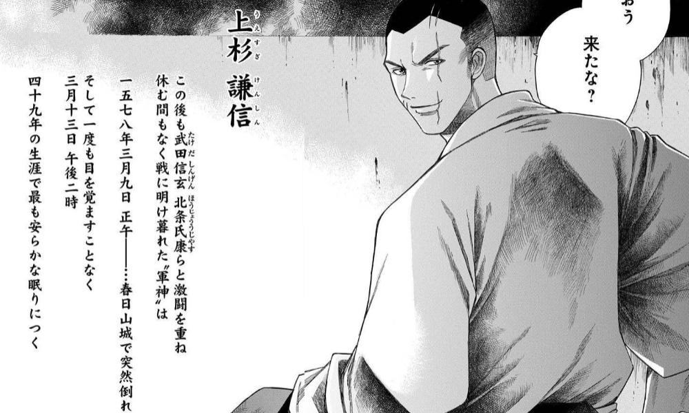 f:id:manga-diary:20201210194639p:plain