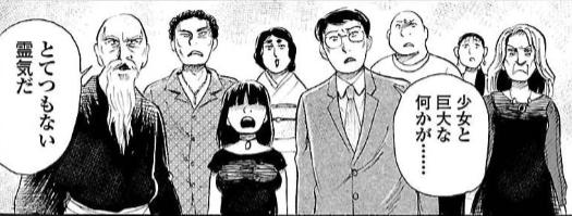 f:id:manga-diary:20201211021739p:plain