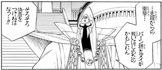 f:id:manga-diary:20201212130556p:plain