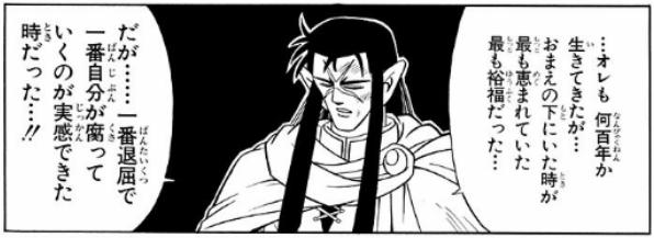 f:id:manga-diary:20201212130728p:plain