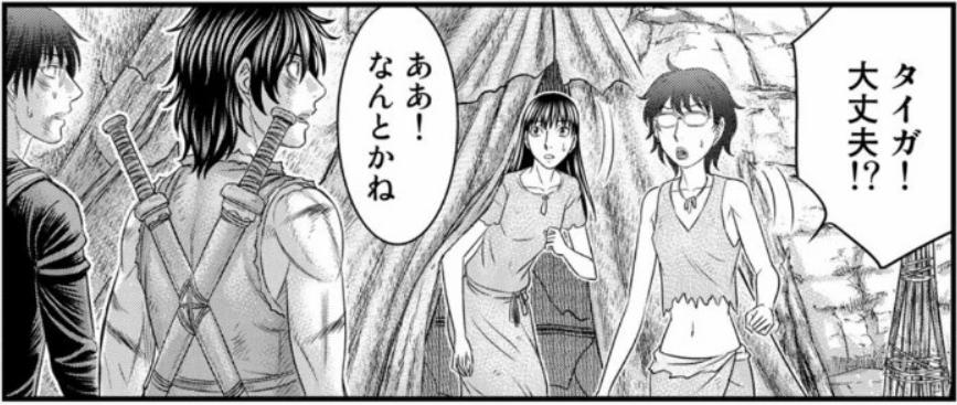 f:id:manga-diary:20201212162900p:plain