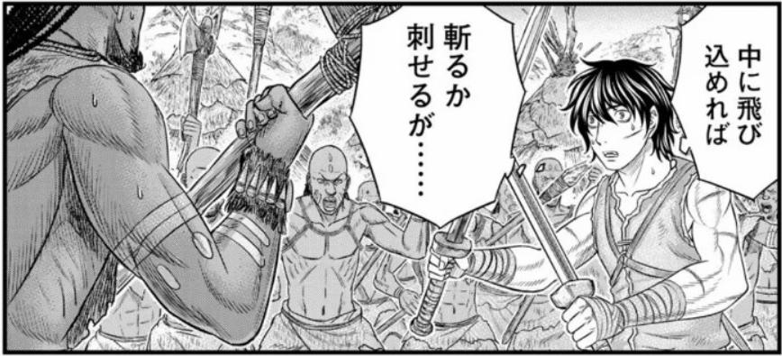 f:id:manga-diary:20201212164544p:plain