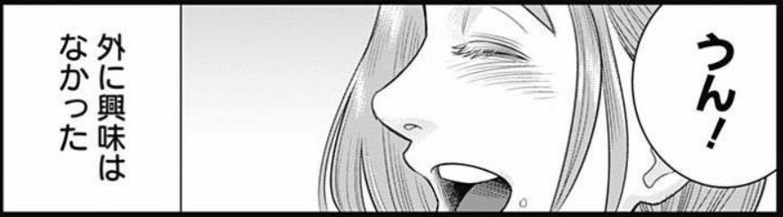 f:id:manga-diary:20201212231804p:plain
