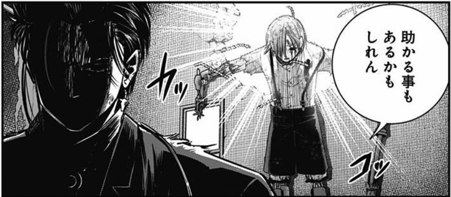 f:id:manga-diary:20201212232748p:plain