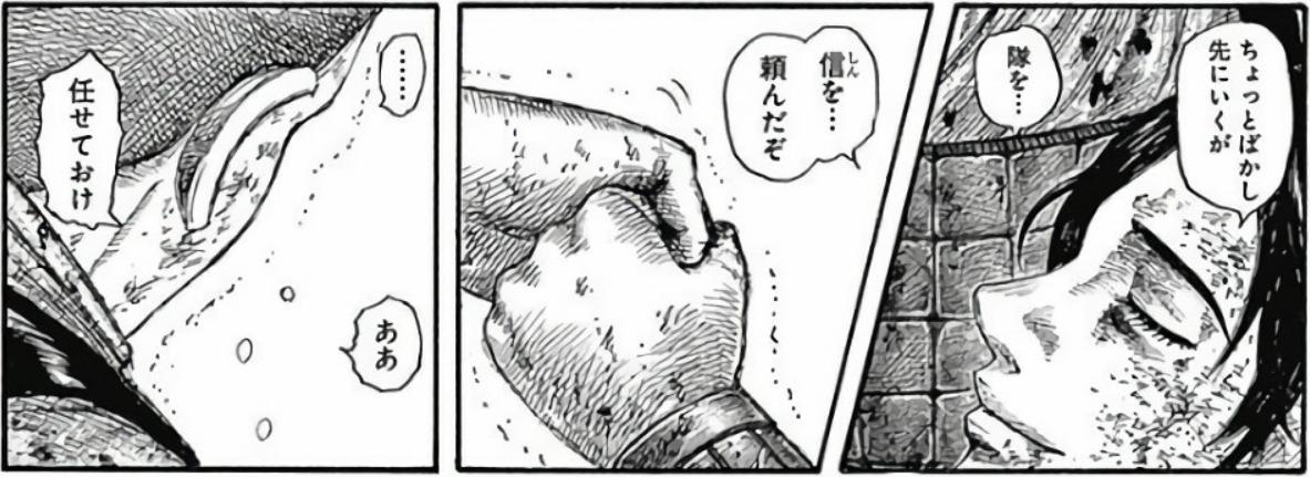 f:id:manga-diary:20201213165642p:plain