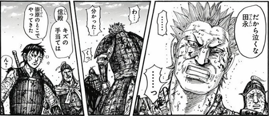 f:id:manga-diary:20201213165833p:plain