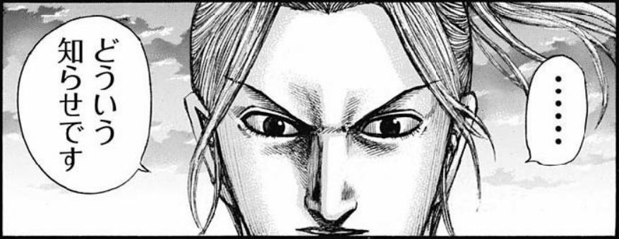 f:id:manga-diary:20201213171640p:plain