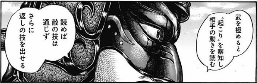 f:id:manga-diary:20201213174058p:plain