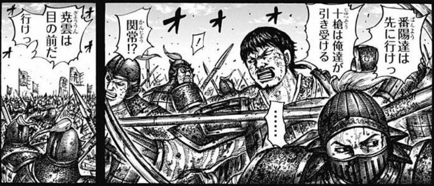 f:id:manga-diary:20201213180753p:plain