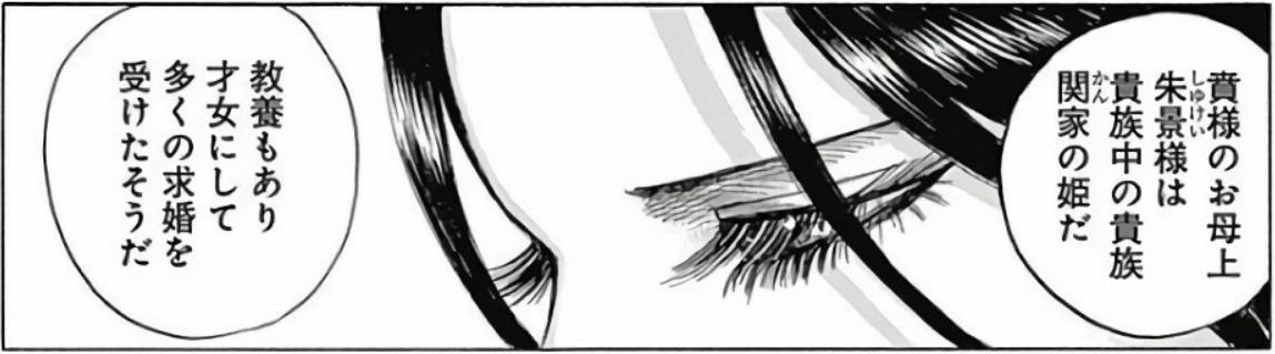 f:id:manga-diary:20201213182529p:plain