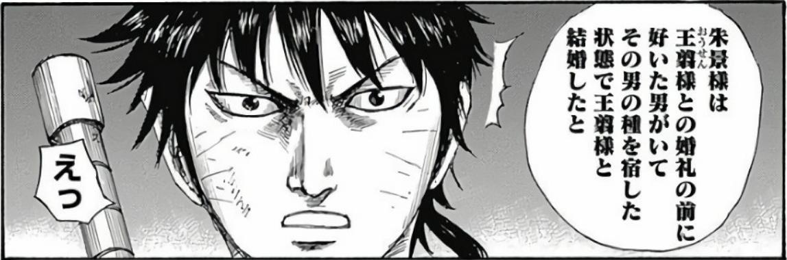 f:id:manga-diary:20201213182550p:plain
