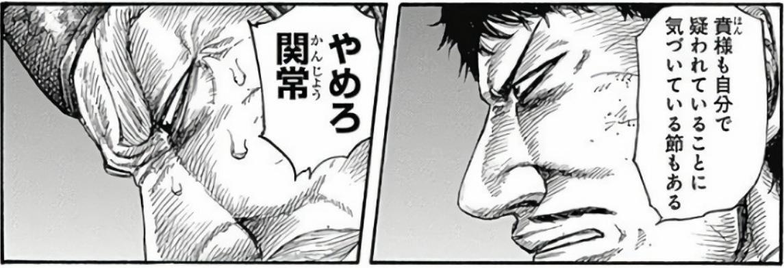 f:id:manga-diary:20201213182633p:plain