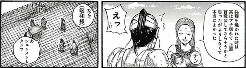 f:id:manga-diary:20201213183210p:plain