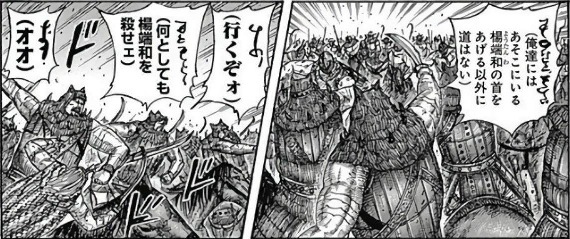 f:id:manga-diary:20201213183658j:plain