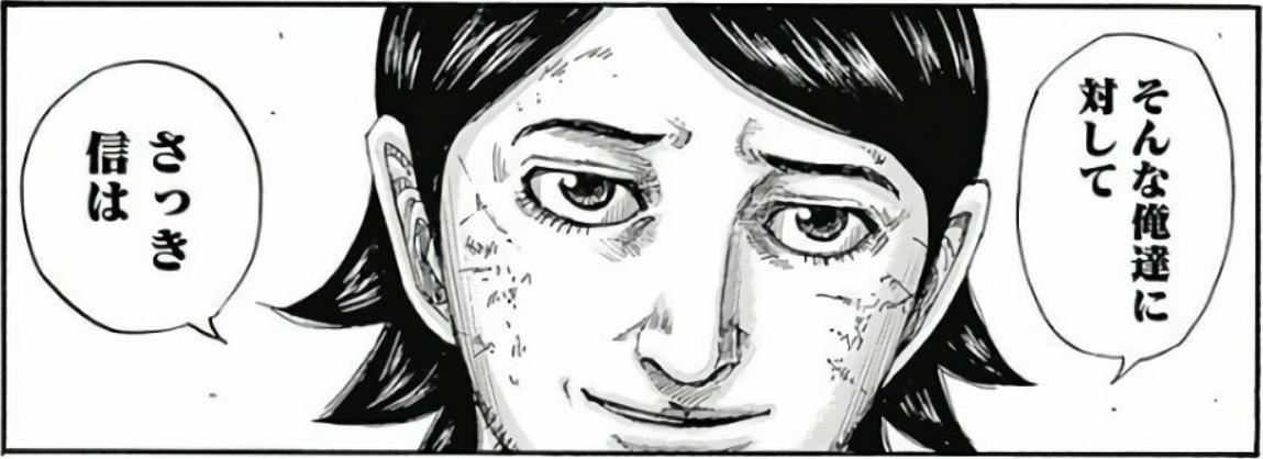 f:id:manga-diary:20201213224552p:plain