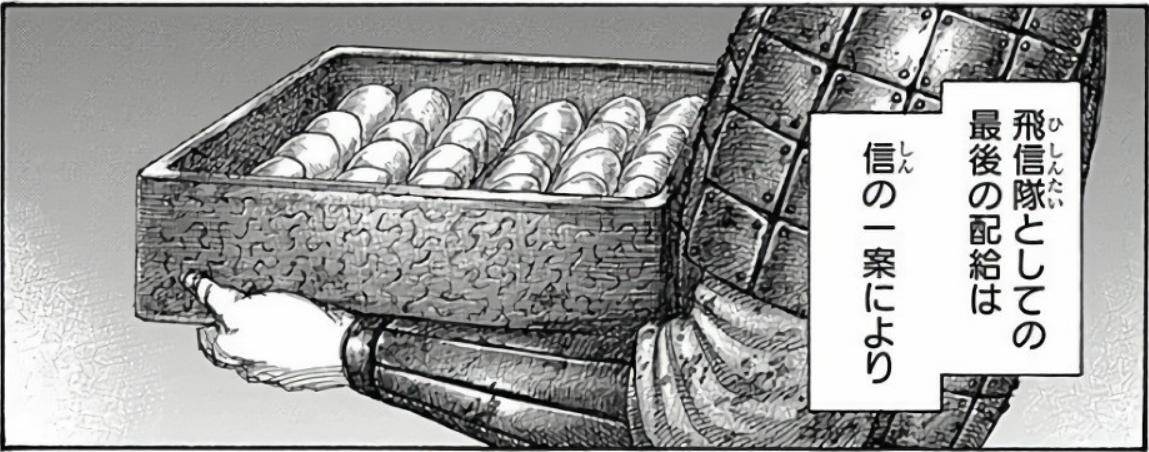 f:id:manga-diary:20201213224930p:plain