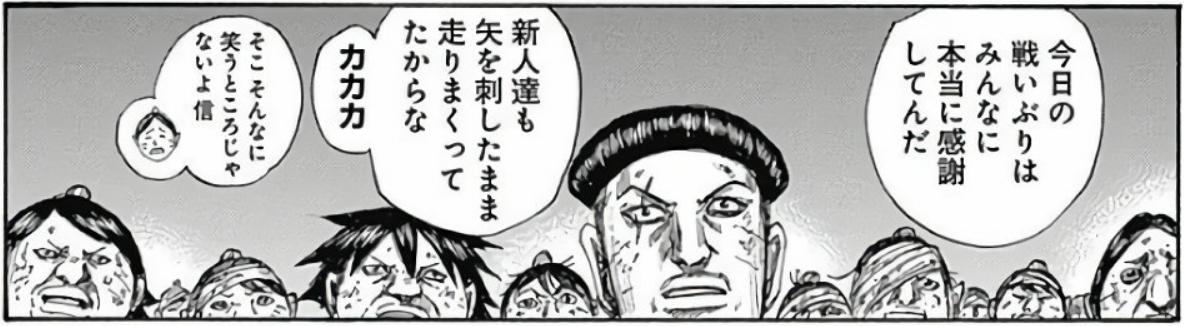 f:id:manga-diary:20201213224952p:plain