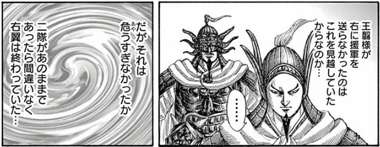 f:id:manga-diary:20201213225451p:plain
