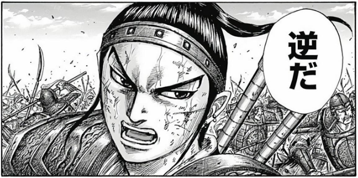 f:id:manga-diary:20201213225733j:plain