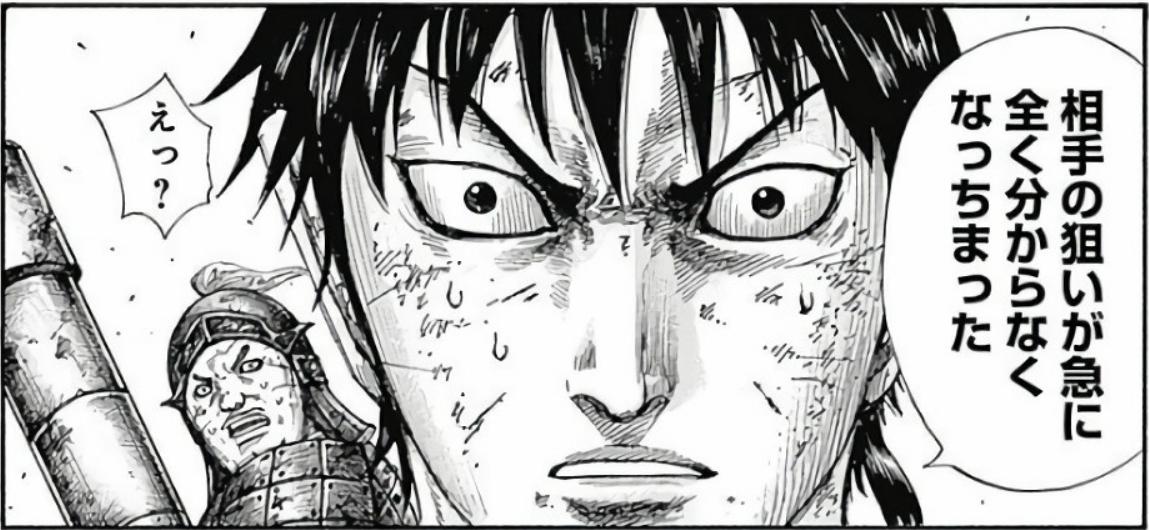 f:id:manga-diary:20201213230031p:plain