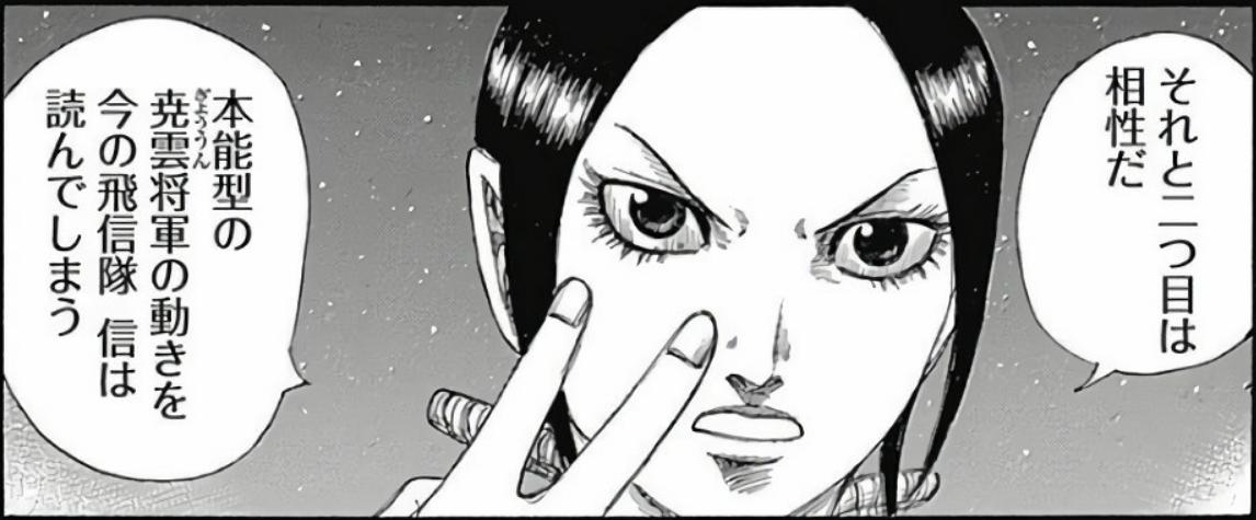 f:id:manga-diary:20201213230256p:plain