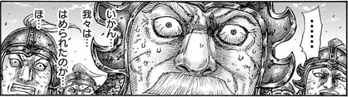 f:id:manga-diary:20201213231255p:plain