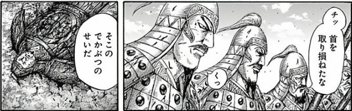 f:id:manga-diary:20201213231915p:plain