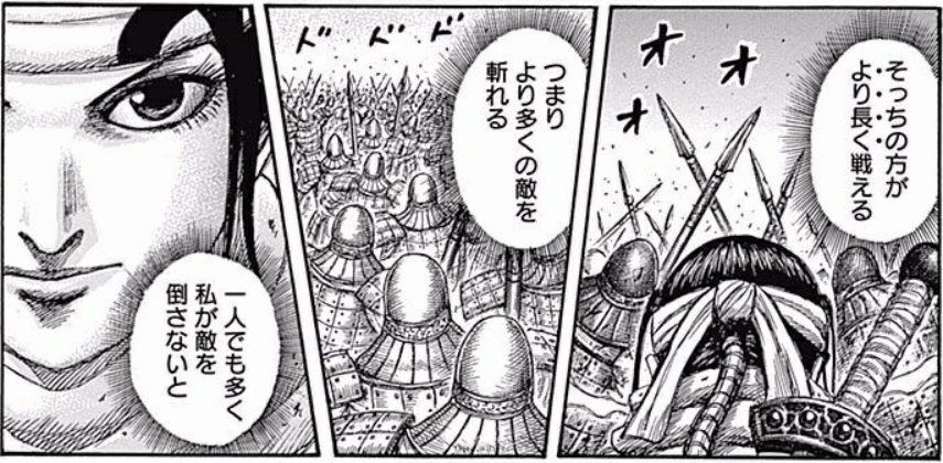 f:id:manga-diary:20201213233422p:plain