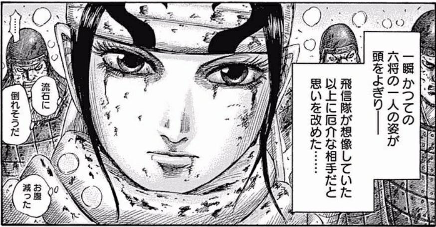 f:id:manga-diary:20201213233455p:plain