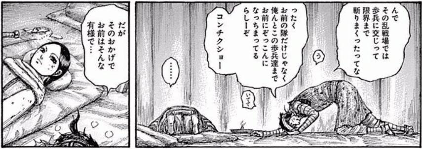 f:id:manga-diary:20201213233803p:plain