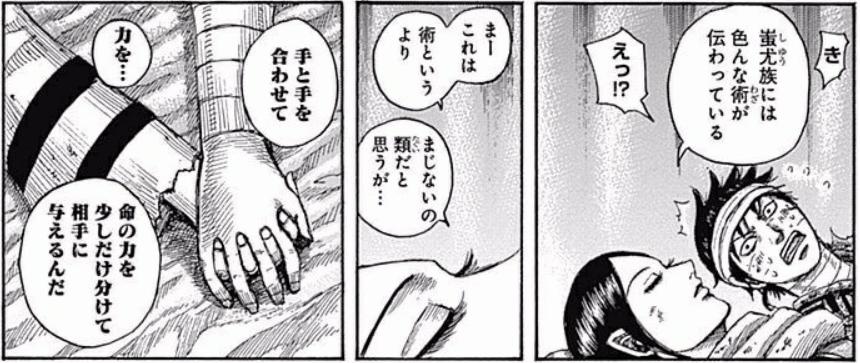 f:id:manga-diary:20201213233820p:plain