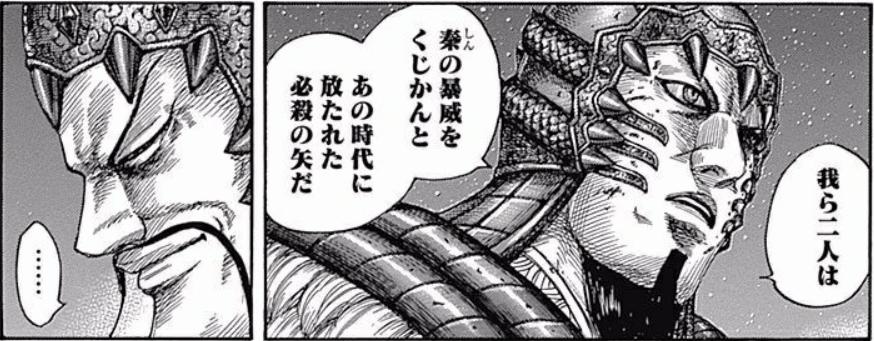 f:id:manga-diary:20201213234014p:plain