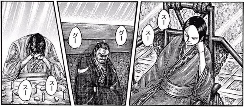 f:id:manga-diary:20201213234125p:plain