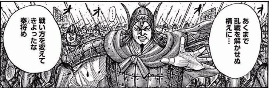 f:id:manga-diary:20201214110935p:plain