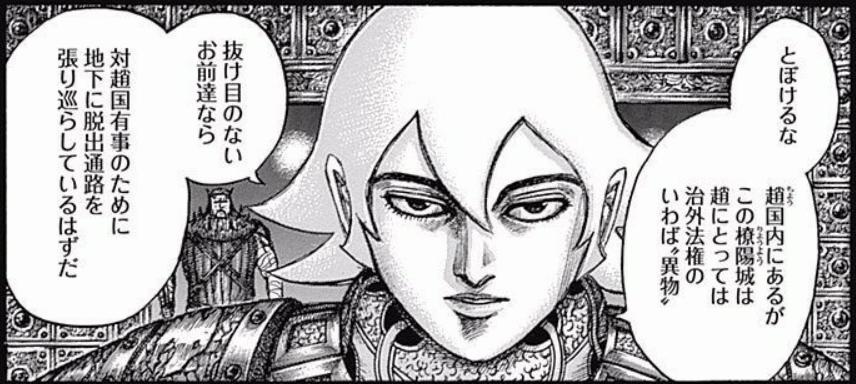 f:id:manga-diary:20201214112130p:plain