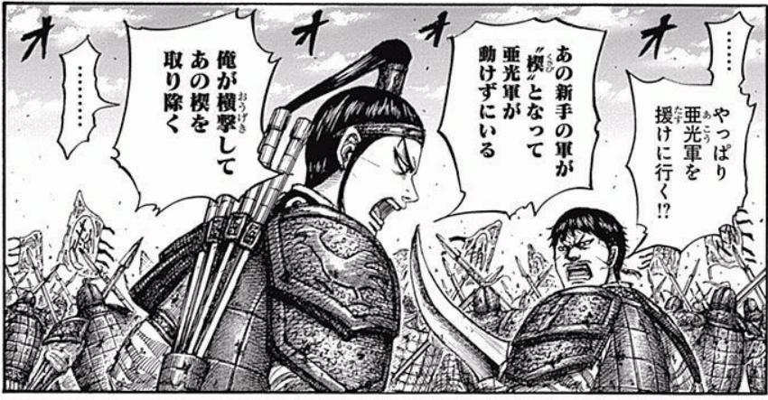 f:id:manga-diary:20201214113455p:plain