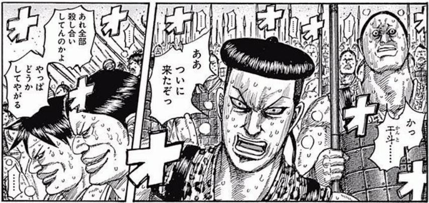 f:id:manga-diary:20201214114624p:plain