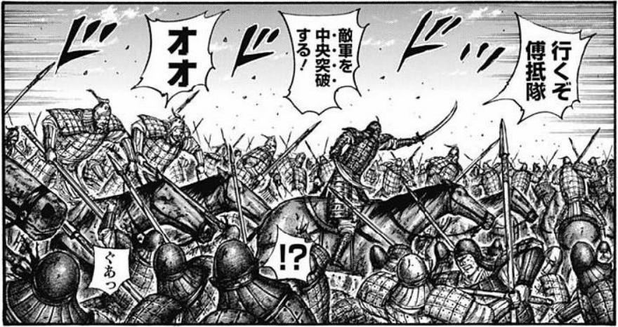 f:id:manga-diary:20201214123200p:plain
