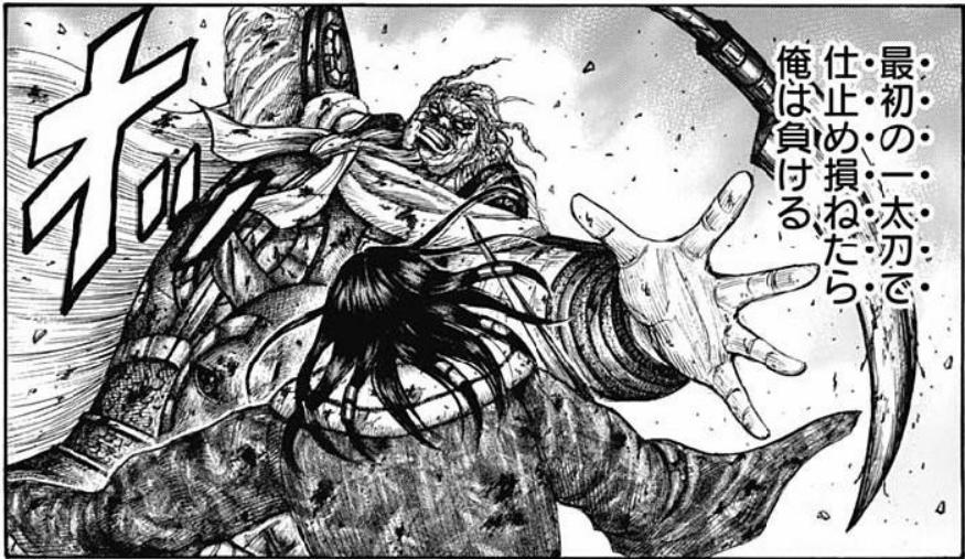 f:id:manga-diary:20201214124921p:plain