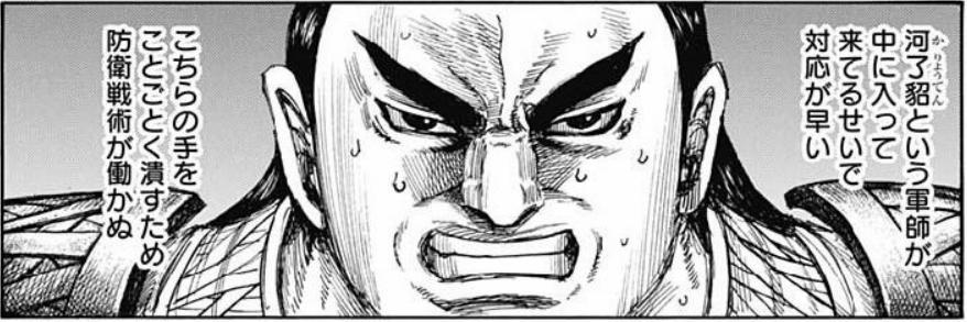 f:id:manga-diary:20201214125330p:plain