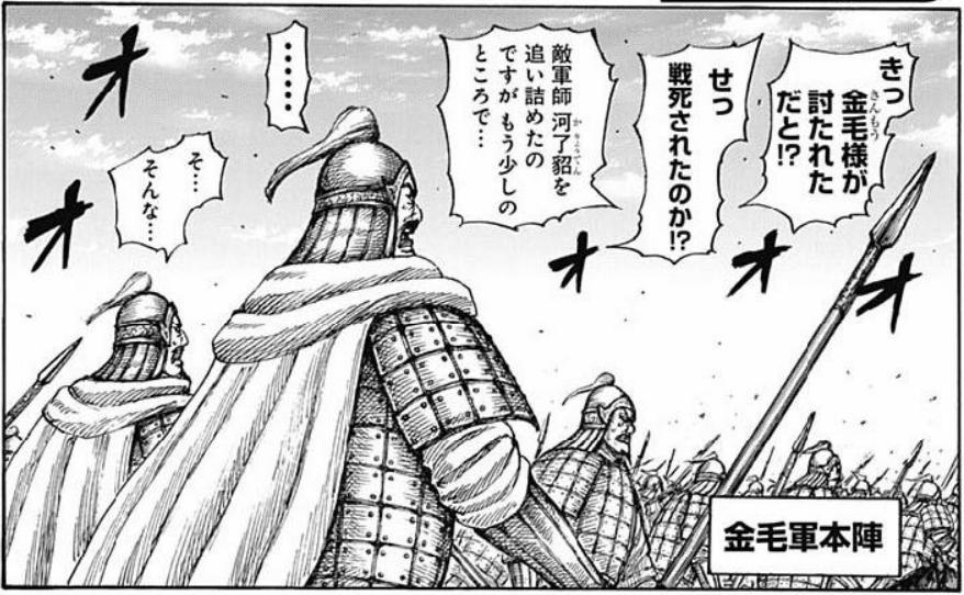 f:id:manga-diary:20201214132147p:plain