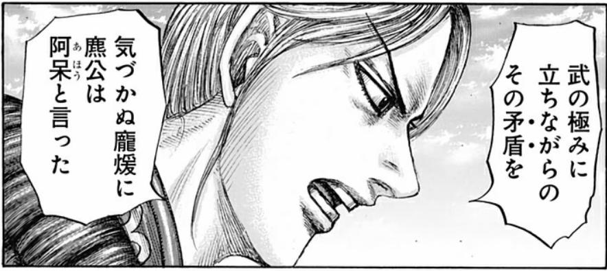 f:id:manga-diary:20201214140724p:plain