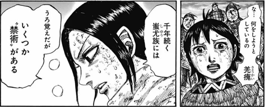 f:id:manga-diary:20201214174350p:plain