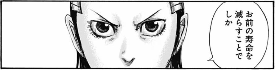 f:id:manga-diary:20201214175026p:plain